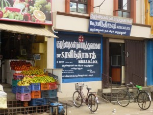 Tamil village doctor's office front